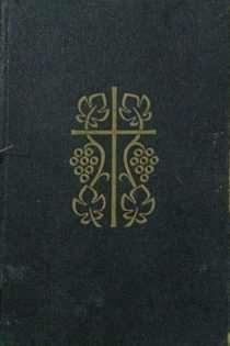 Maryknoll Missal